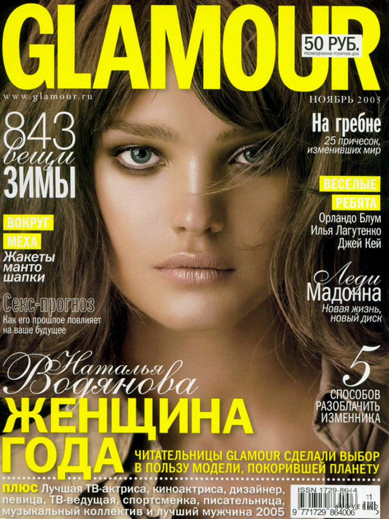 Natalia Vodianova featured on the Glamour Russia cover from November 2005