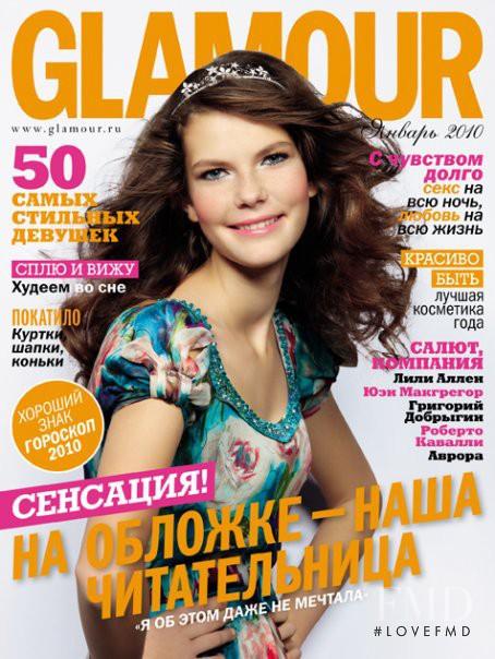 Гламурный журнал во владимире фото