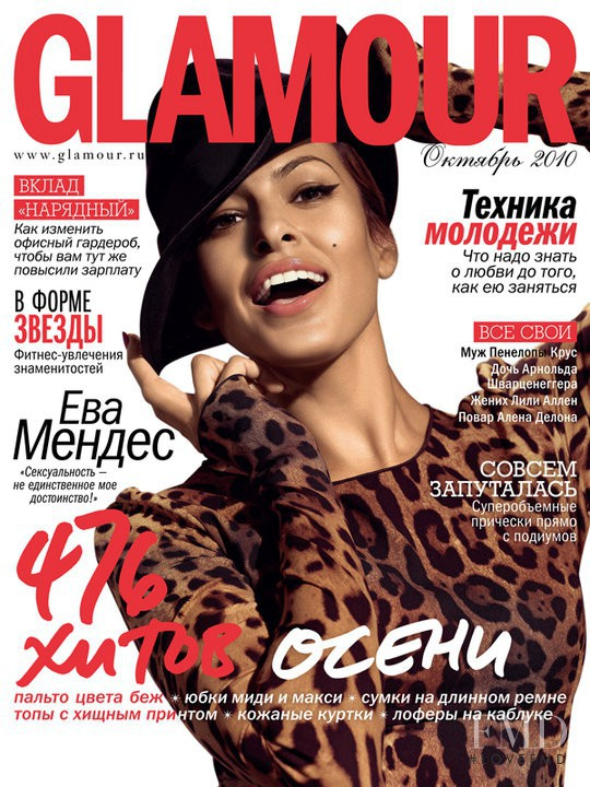 Eva Mendes featured on the Glamour Russia cover from October 2010