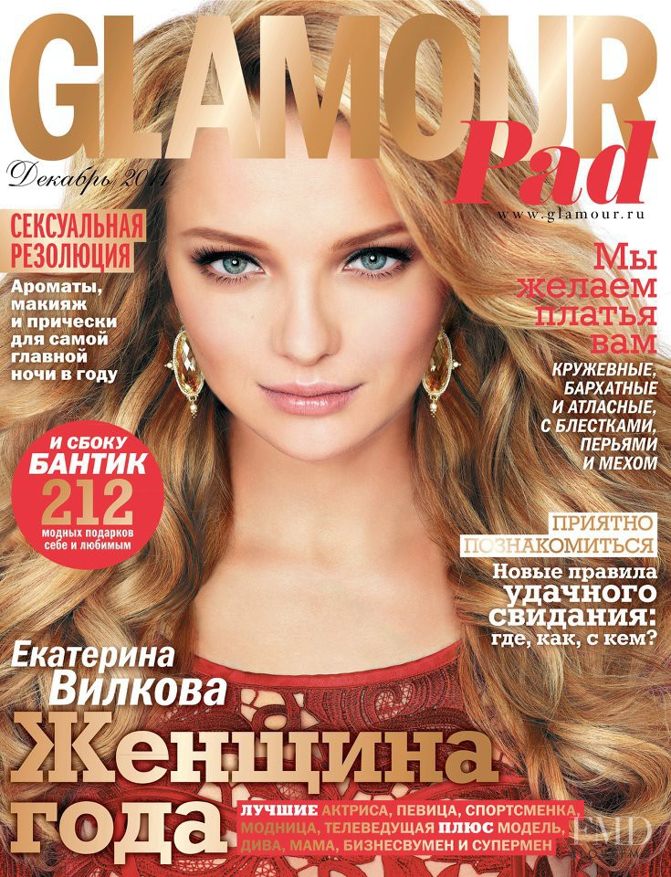 Ekaterina Vilkova featured on the Glamour Russia cover from December 2011