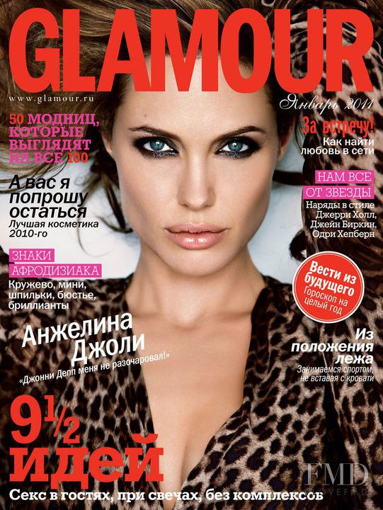 Angelina Jolie featured on the Glamour Russia cover from January 2011