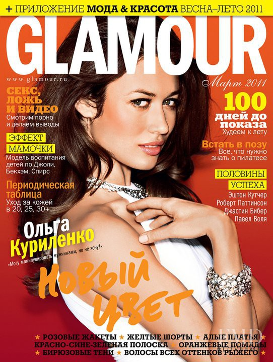 Olga Kurylenko featured on the Glamour Russia cover from March 2011