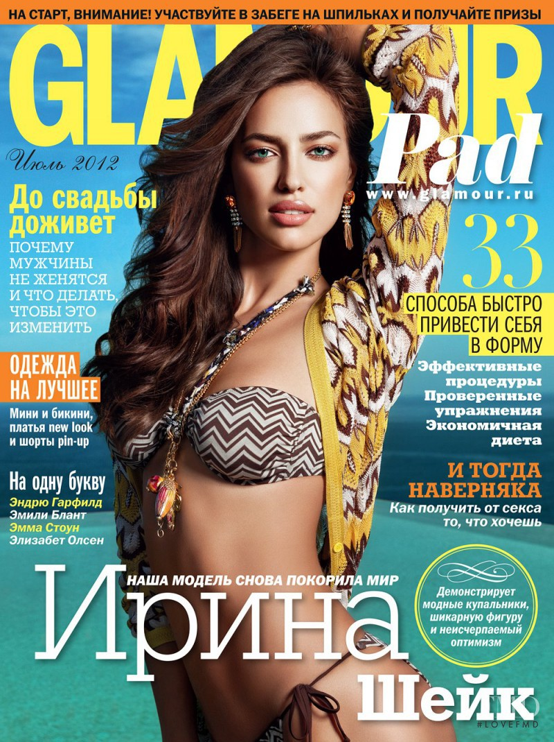 Irina Shayk featured on the Glamour Russia cover from July 2012