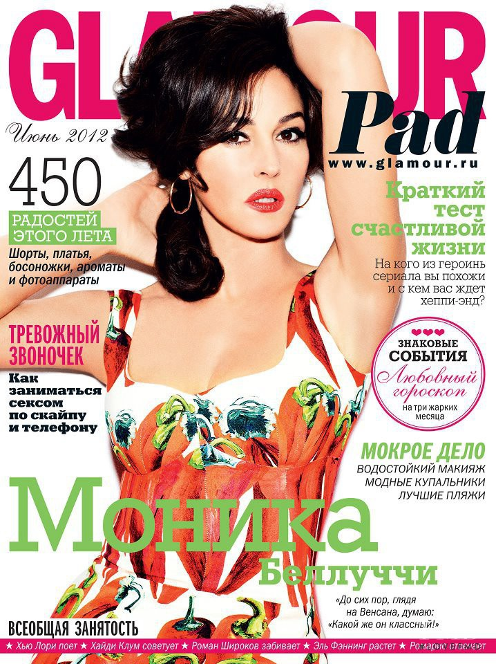 Monica Bellucci featured on the Glamour Russia cover from June 2012