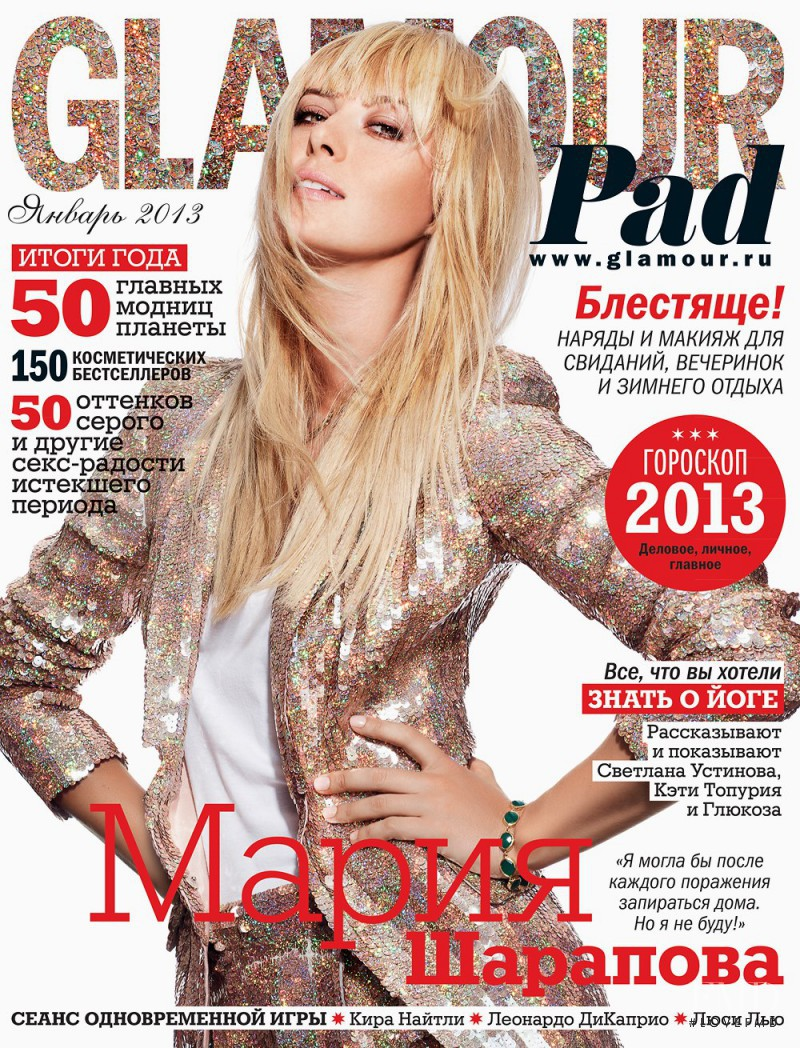 Maria Sharapova featured on the Glamour Russia cover from January 2013