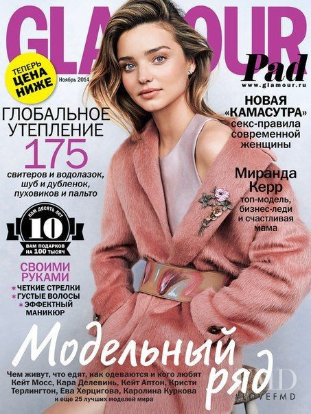 Miranda Kerr featured on the Glamour Russia cover from November 2014