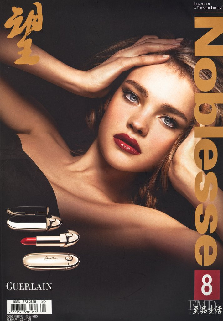 Natalia Vodianova featured on the Noblesse China cover from September 2009