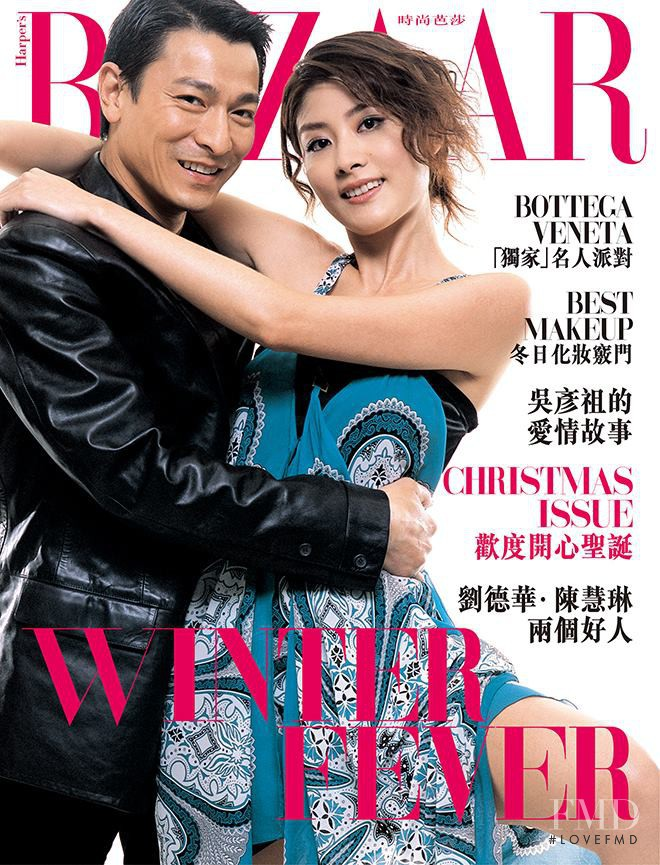 Andy, Kelly featured on the Harper\'s Bazaar Hong Kong cover from December 2003
