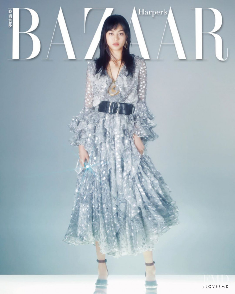 Amy Lo featured on the Harper\'s Bazaar Hong Kong cover from June 2020