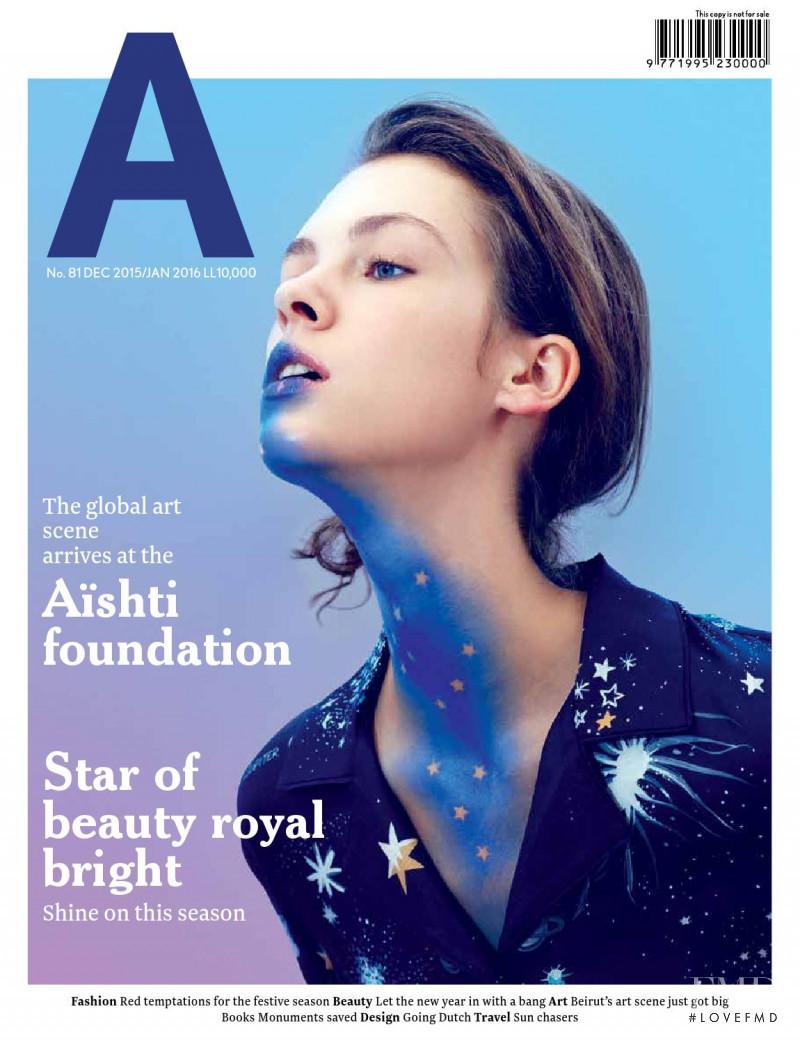 Djaja Baecke featured on the Aishti Magazine cover from December 2015