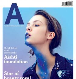 Aishti Magazine