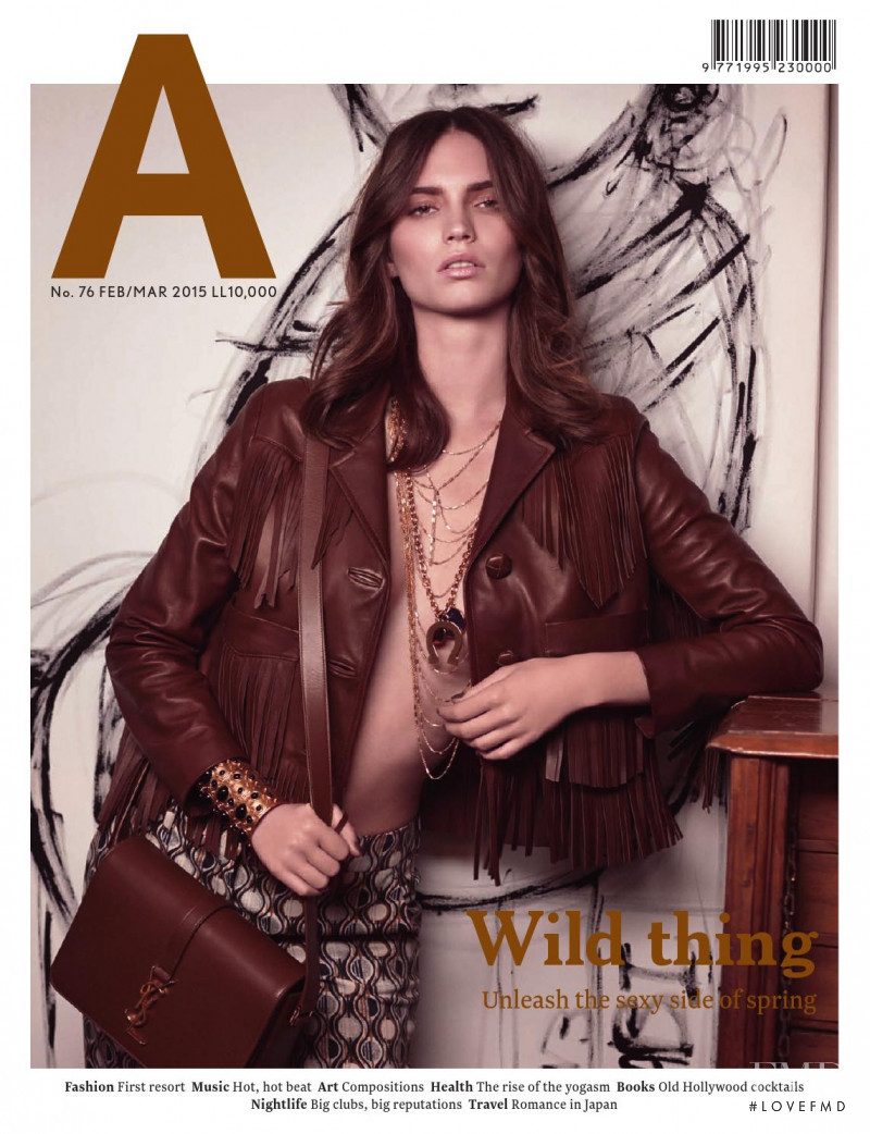 Dalia Guenther featured on the Aishti Magazine cover from February 2015