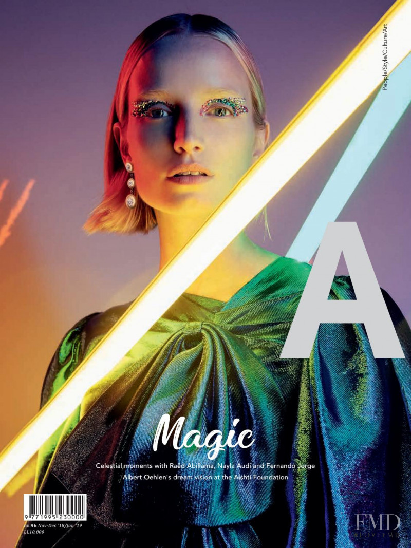 Maud featured on the Aishti Magazine cover from November 2018