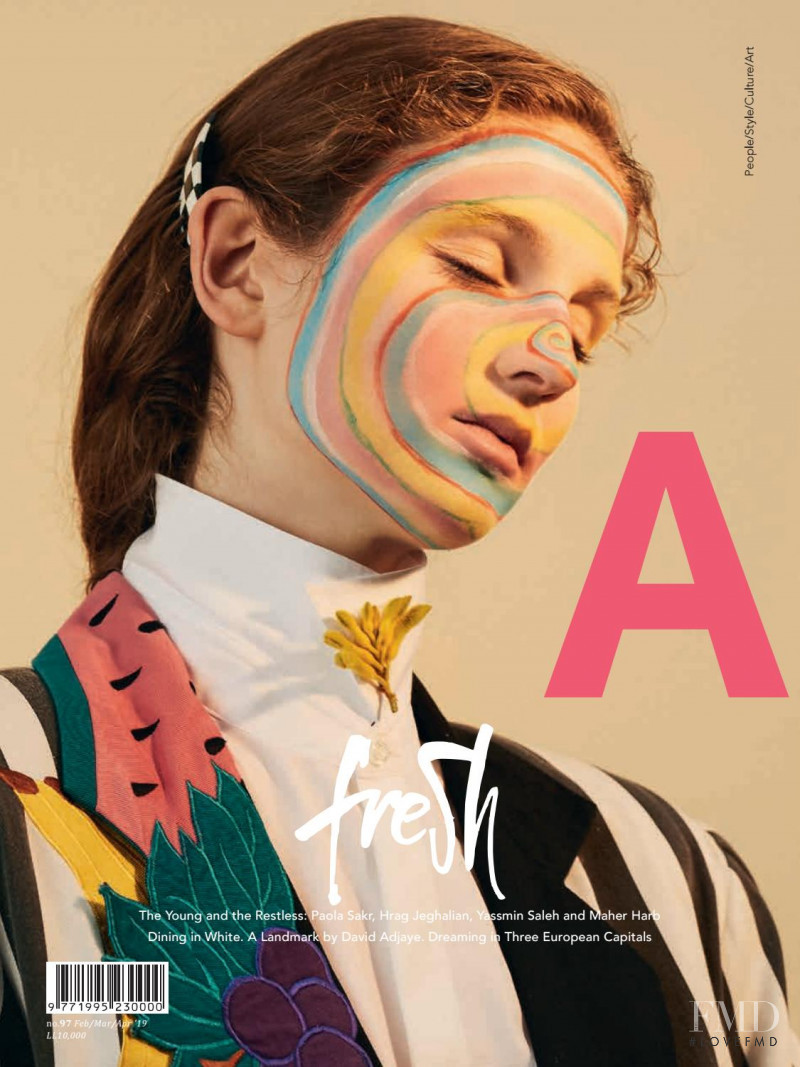 Elodie Leune featured on the Aishti Magazine cover from February 2019
