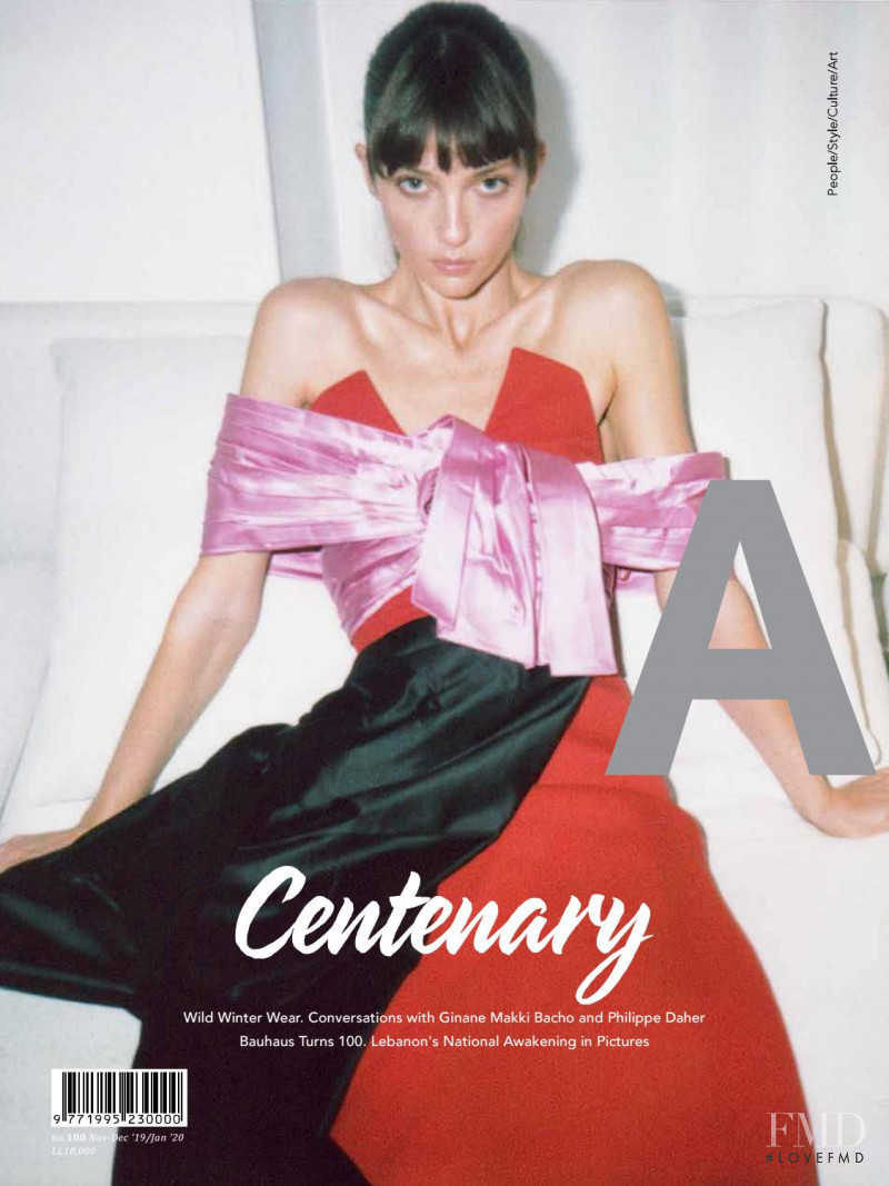 Annabelle Belmondo featured on the Aishti Magazine cover from November 2019
