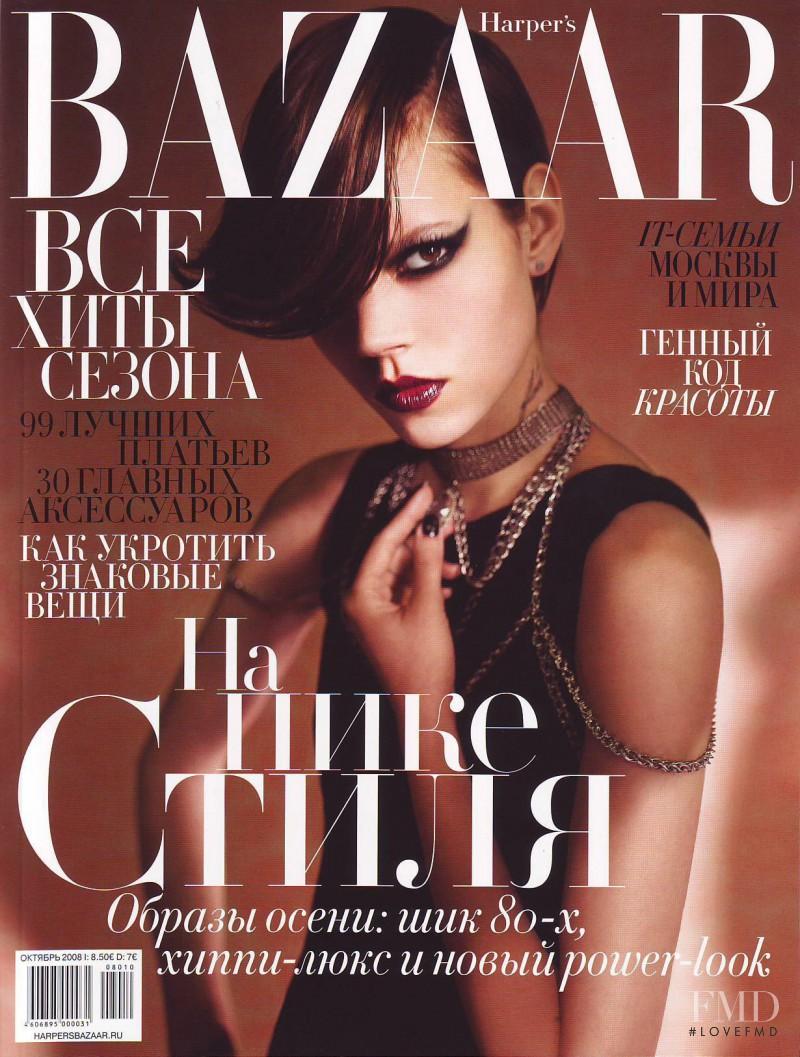 Freja Beha Erichsen featured on the Harper\'s Bazaar Russia cover from October 2008