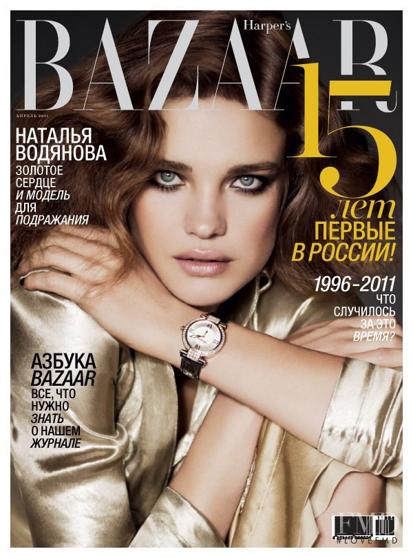 Natalia Vodianova featured on the Harper\'s Bazaar Russia cover from April 2011