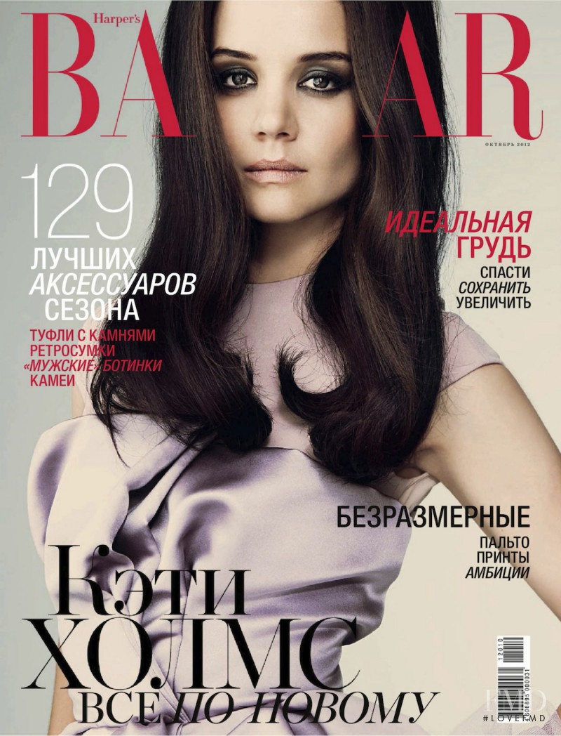 Katie Holmes featured on the Harper\'s Bazaar Russia cover from October 2012