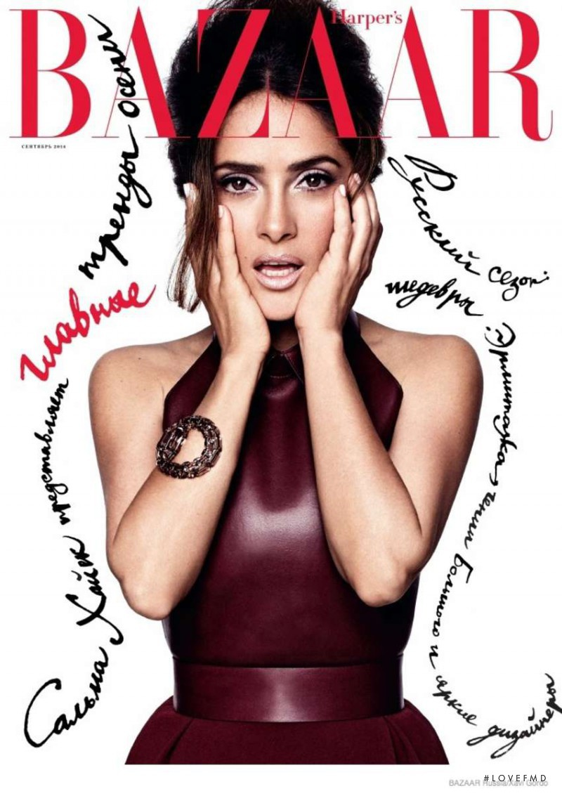 featured on the Harper\'s Bazaar Russia cover from September 2014