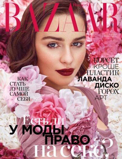 Harper\'s Bazaar Russia