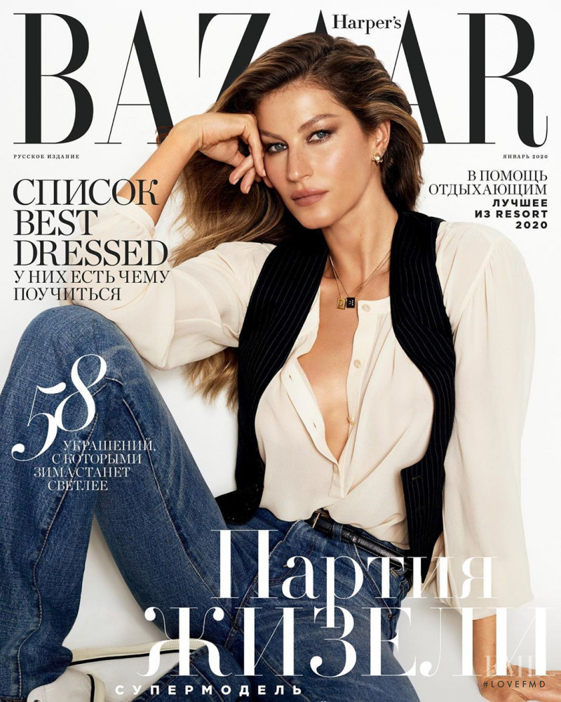 Gisele Bundchen featured on the Harper\'s Bazaar Russia cover from January 2020