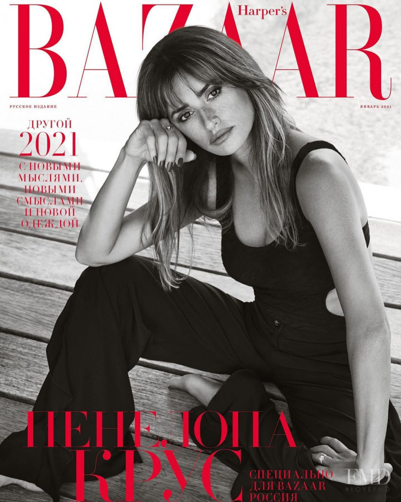Penelope Cruz featured on the Harper\'s Bazaar Russia cover from January 2021