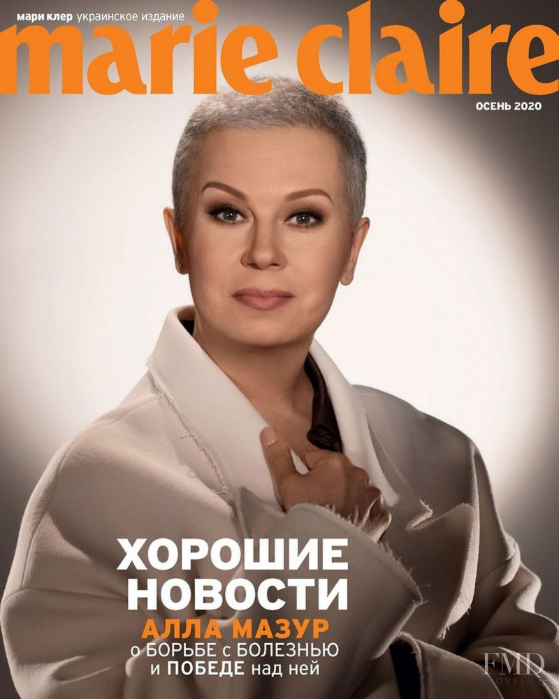 featured on the Marie Claire Ukraine cover from October 2020