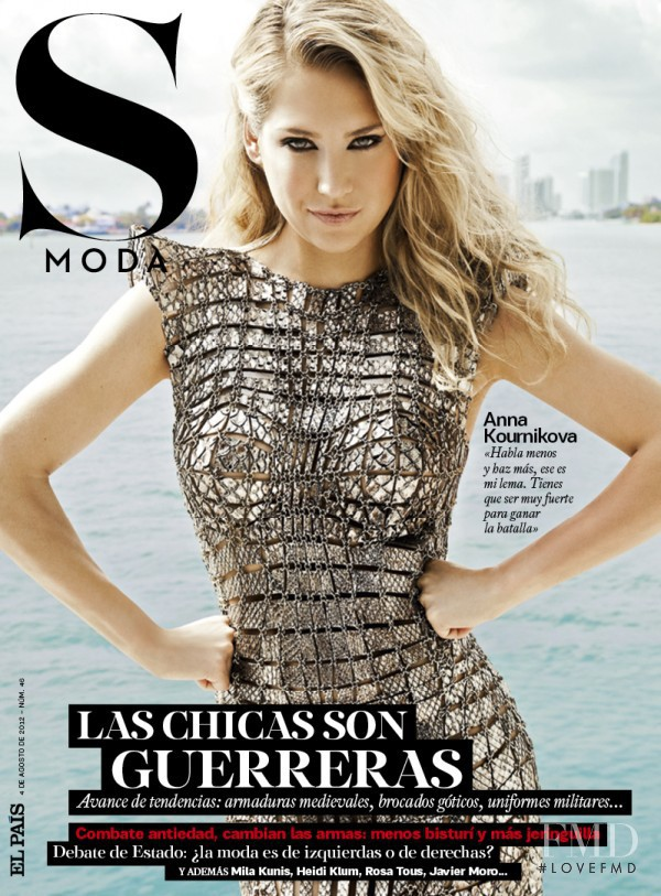 Anna Kournikova featured on the S Moda cover from August 2012
