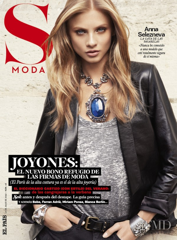 Anna Selezneva featured on the S Moda cover from July 2012