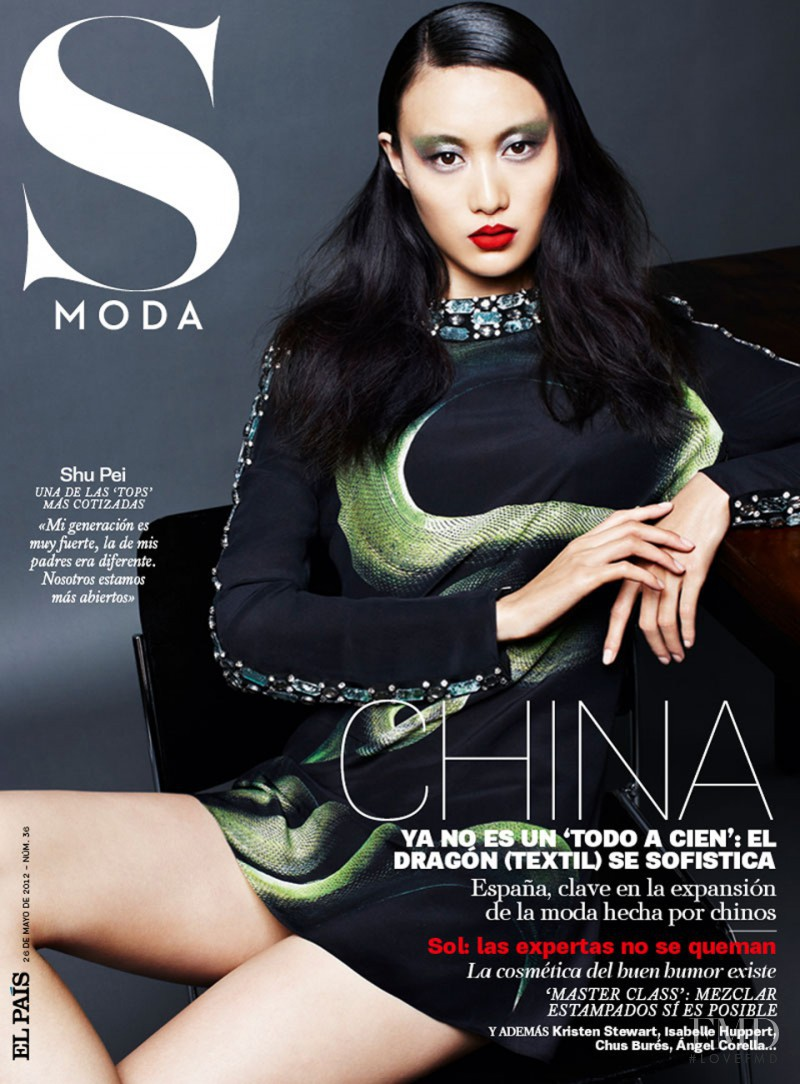 Shu Pei featured on the S Moda cover from May 2012