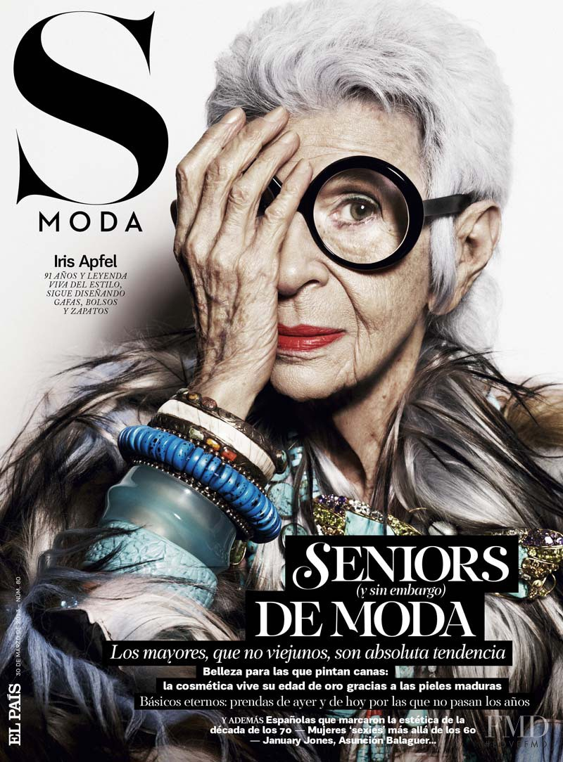 Iris Apfel featured on the S Moda cover from March 2013