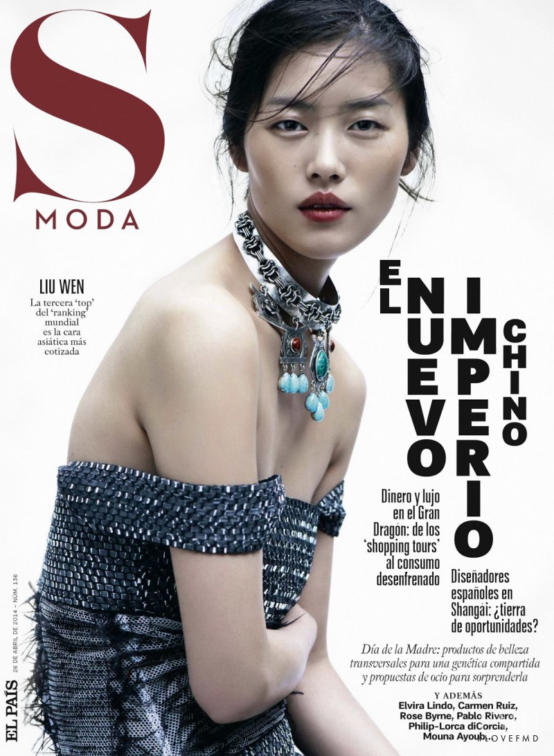 Liu Wen featured on the S Moda cover from April 2014