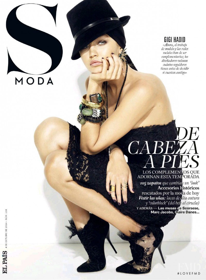 Gigi Hadid featured on the S Moda cover from October 2014