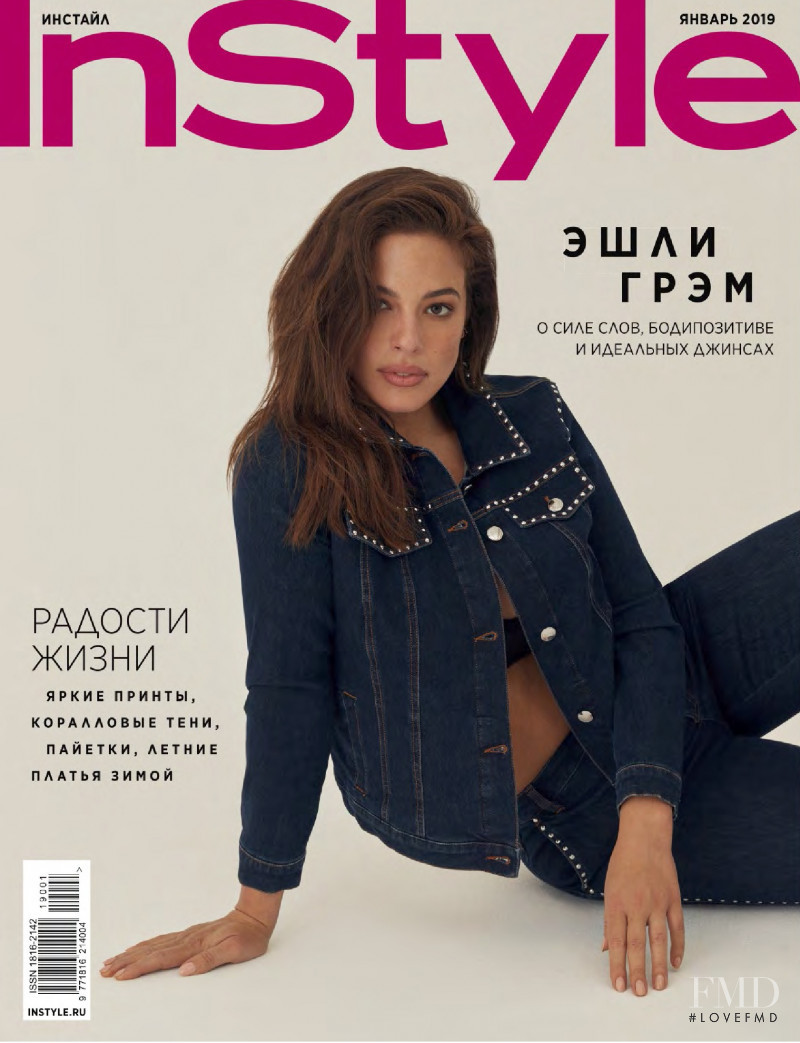 Ashley Graham featured on the L\'Officiel France cover from January 2019