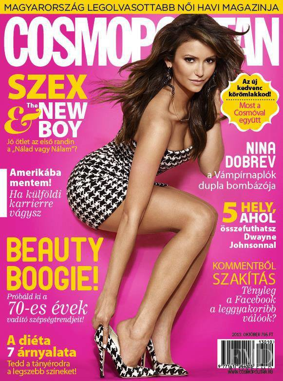Nina Dobrev featured on the Cosmopolitan Hungary cover from October 2013