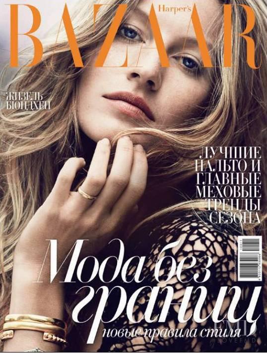 Gisele Bundchen featured on the Harper\'s Bazaar Ukraine cover from November 2010