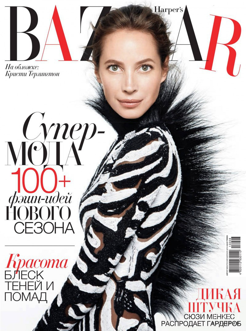 Christy Turlington featured on the Harper\'s Bazaar Ukraine cover from August 2013
