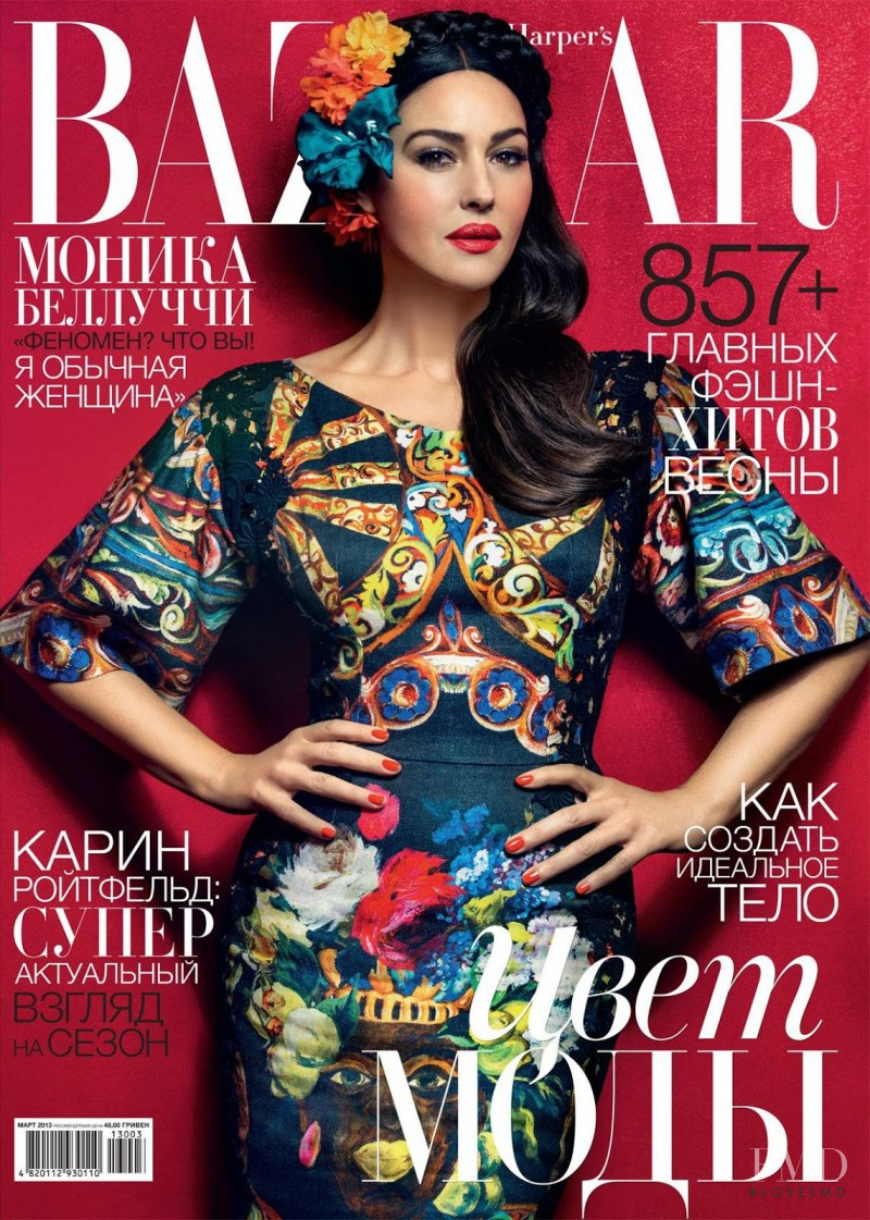 Monica Bellucci featured on the Harper\'s Bazaar Ukraine cover from March 2013