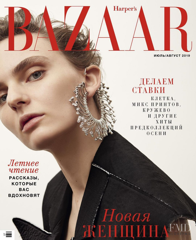 Oliwia Lis featured on the Harper\'s Bazaar Ukraine cover from July 2019