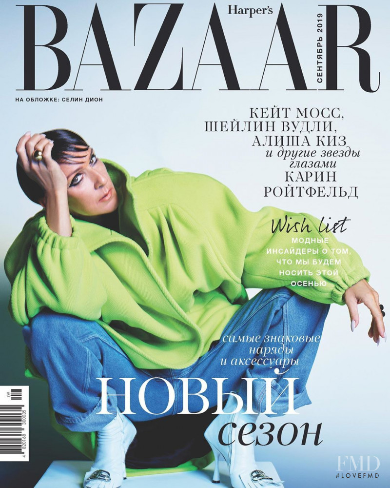 Celine Dion featured on the Harper\'s Bazaar Ukraine cover from September 2019