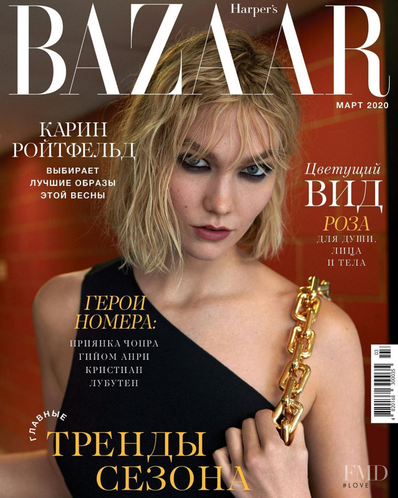 Karlie Kloss featured on the Harper\'s Bazaar Ukraine cover from March 2020