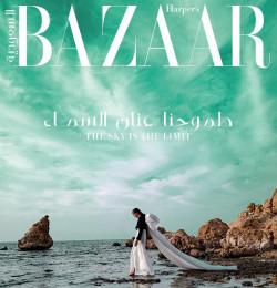 Harper\'s Bazaar Ukraine