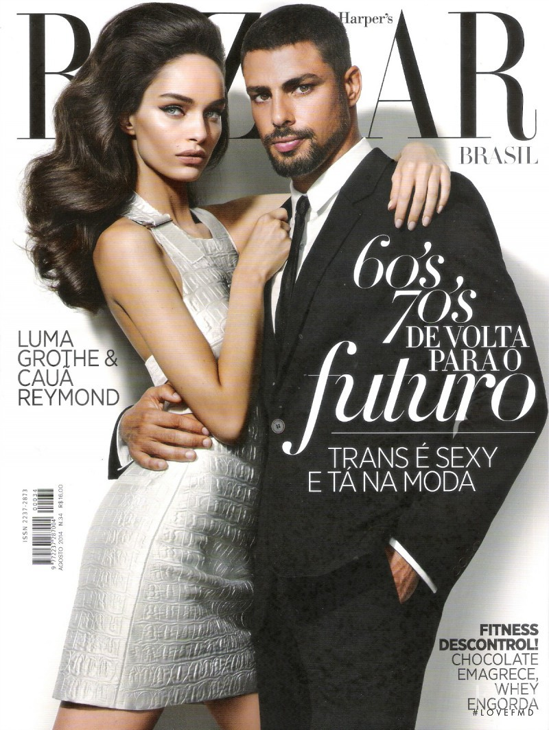 Luma Grothe featured on the Harper\'s Bazaar Brazil cover from August 2014