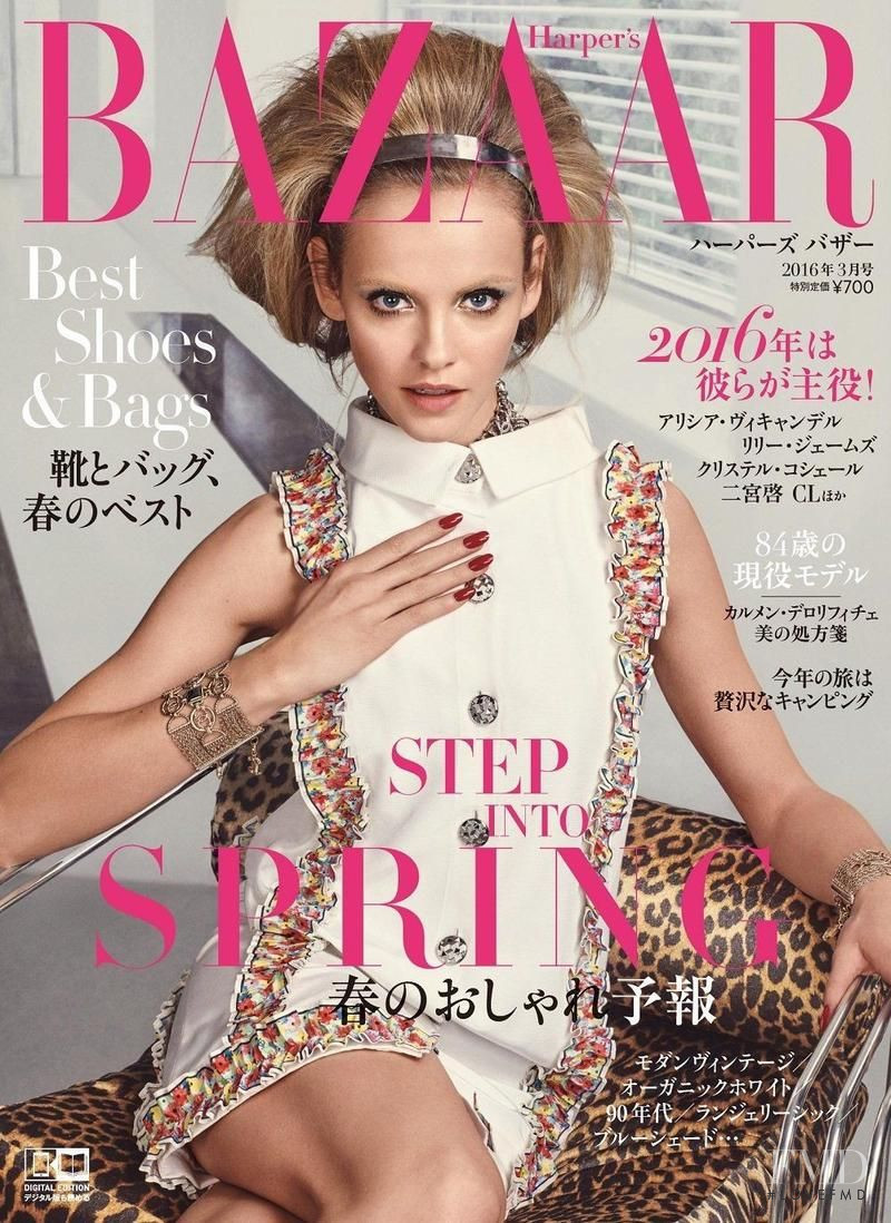 featured on the Harper\'s Bazaar Japan cover from March 2016