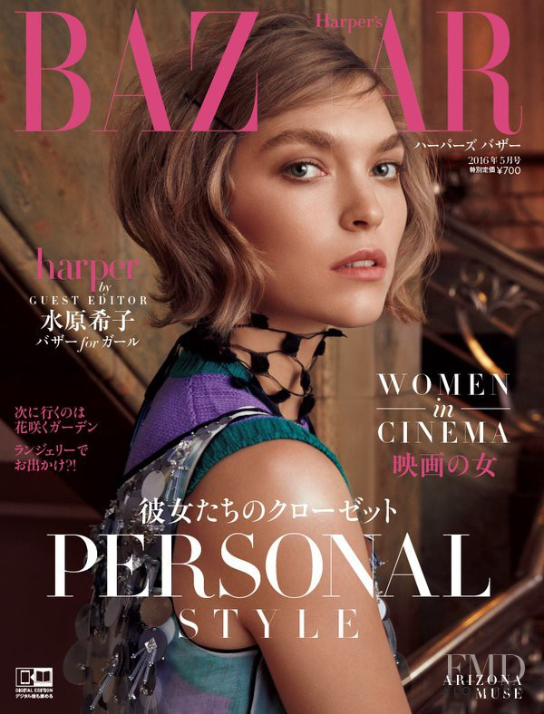 Arizona Muse featured on the Harper\'s Bazaar Japan cover from May 2016
