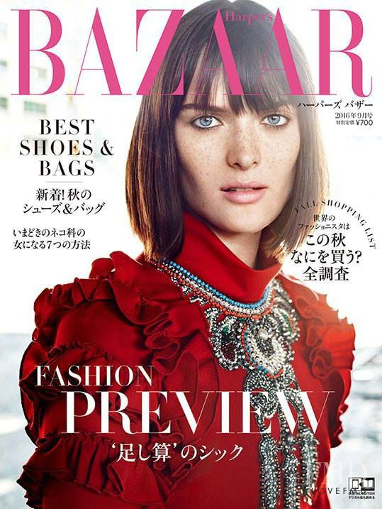 Sam Rollinson featured on the Harper\'s Bazaar Japan cover from September 2016