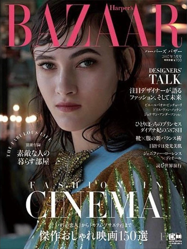 Greta Varlese featured on the Harper\'s Bazaar Japan cover from May 2017