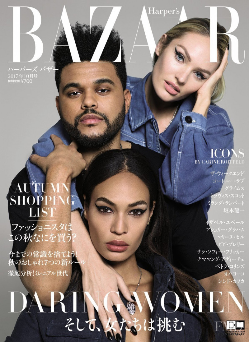 Candice Swanepoel, Joan Smalls featured on the Harper\'s Bazaar Japan cover from October 2017
