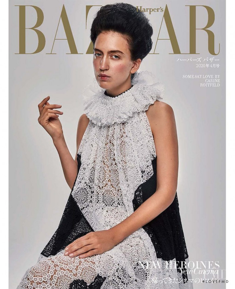 Sofia Fanego featured on the Harper\'s Bazaar Japan cover from April 2020