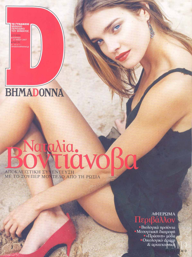 Natalia Vodianova featured on the BHMAdonna cover from May 2007